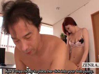 Subtitled 日本語 futanari 辦公室 肛門 性別 和 灰機