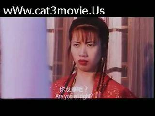 кіно, китайський