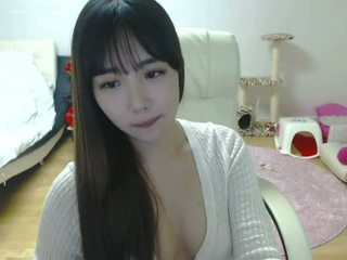webcam, coreano