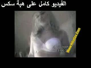 Irak sex porno egypte