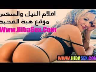 porn, sugu, araabia