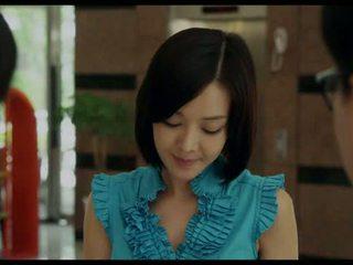 Amour lesson coréen exotica