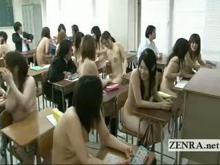 Bizarre японія коледж з оголена в школа schoolgirls