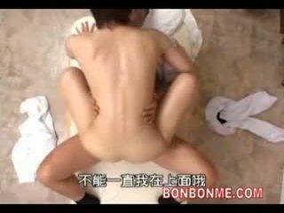 Massagist てみましょう 女子生徒 ドリンク aphrodisiac