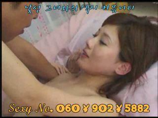 Coreana azz caralho