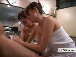Vreemd jap cfnm piemel washing bathhouse drie sommige