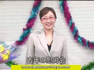 Aziatisch sperma spelen