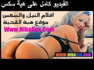 Tunis sex sex porno arabe porn Video