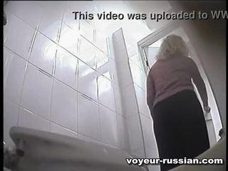 voyeur, pissing, pis
