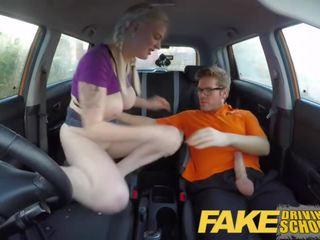 現實, 年輕, 汽車性愛