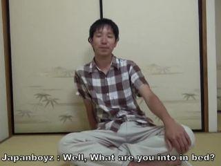 نحيل اليابانية guy