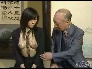 Sexy asiática escola gaja