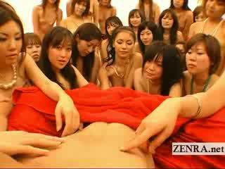 큰 pov 일본의 harem 주신 제 와 handjobs 과 키스