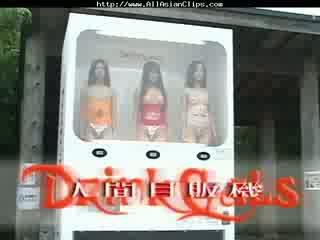 জাপানী vending মেশিন এশিয়ান cumshots এশিয়ান গিলে ফেলা জাপানী চাইনিজ