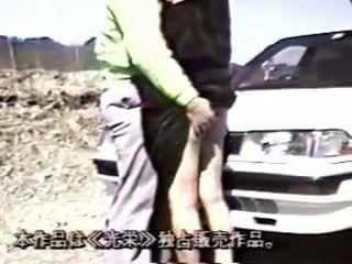 voll japanisch am meisten, groß jahrgang heißesten