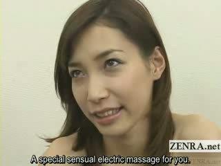 Jap pitspesu stripping ja vibraator mängima subtitled