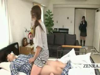 Subtitled japānieši skolniece slimnīca mammīte pārsteigums