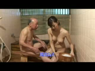 Japanese Nurs Taking Care About Grandpa Video