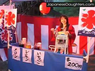 युवा, जापानी, असभ्य, बेटी
