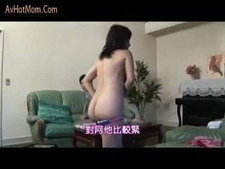 Mama Jepang