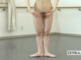 zien brunette actie, japanse mov, groot striptease