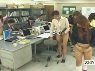 φοιτητής, ιαπωνικά, παρτούζα, φοιτητές
