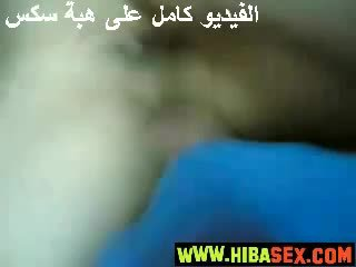 Adoleshent arabe seks egypte video