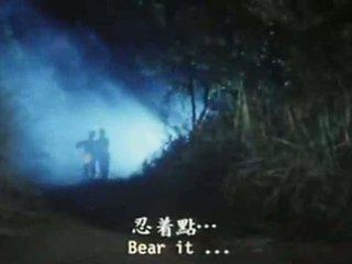Movie22 net Ghost Story of Kam Ping Mui_1