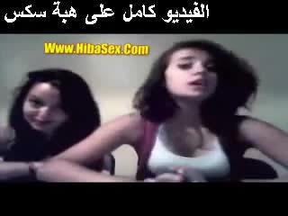 Maroc salope bnat 9hab anale video