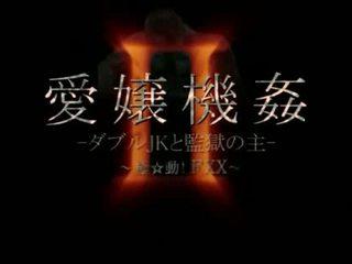 nieuw hentai film, kijken toon thumbnail, anime klem