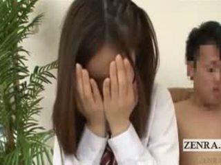 nice japanese you, check cfnm fresh, uniform