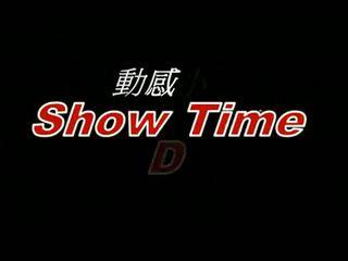 all dance, taiwan channel