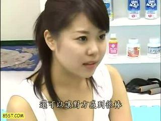 controleren brunette mov, japanse thumbnail, tieners actie