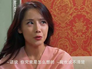 plezier film scène, azië video-, korea porno