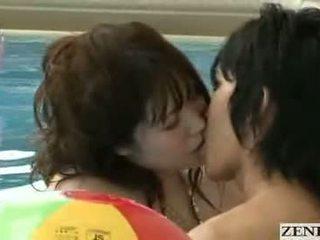 Japanese Kinky Pool Party