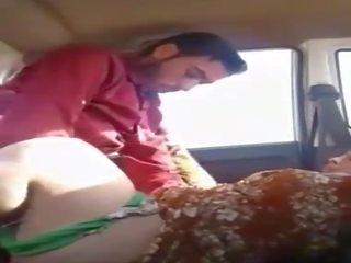 Πακιστανικό