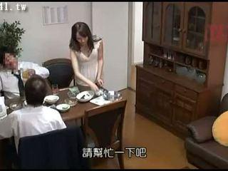 Japan bayan