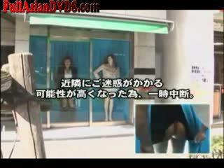japonijos, voyeur, po sijonu