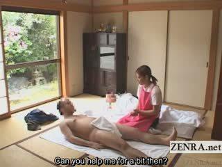 اليابانية, القديمة + الشباب, cfnm
