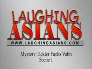 Mystery tickler و vahn