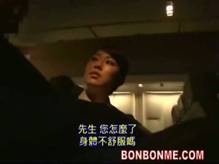 Mosaic; 空中小姐 gives passenger 大 口交