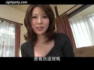 Азиатки съпруга