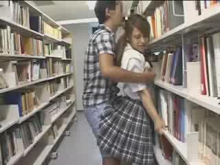 चिक चिक used में the स्कूल पुस्तकालय