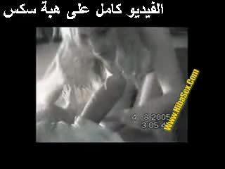 Iraq sex porno egypte Video