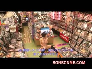 cutie, video, naken