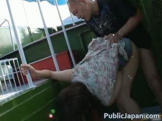 An mashiro nakal