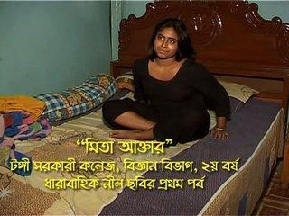Bangladeshi girl Mita part-1