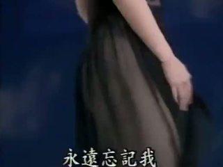 Taiwan3- permanent ชุดชั้นใน แสดง 03